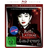 Rote Laterne - Raise The Red Lantern (KSM Klassiker inkl. Booklet) [Blu-ray]