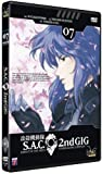 Ghost in the Shell - Stand Alone Complex 2nd Gig - Vol. 07 [Francia] [DVD]
