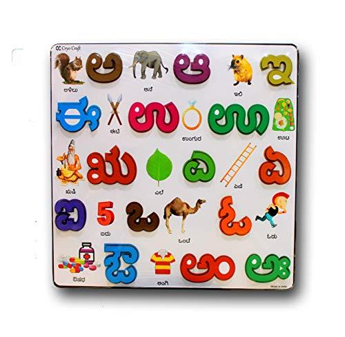 StonKraft Vorschullernspielzeug mit Bildern - Kannada | Kannad Alphabete | Kannada Vokale | Kannada | Lernspielzeug | Lernspiele