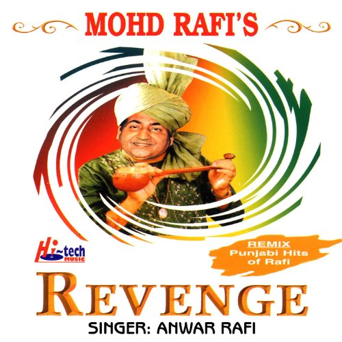 Image Result For List Of Mohd Rafis Songs Songs Of Mohd Rafi