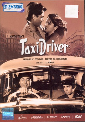 Taxi Driver (Hindi Film/Bollywood/Indian Cinema/Crime Thriller/Dev Anand)