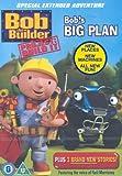 Bob The Builder - Bobs Big Plan Special [DVD]