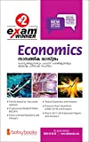 Plus Two / Class 12 Economics Exam Winner Boby Books (KERALA SYLLABUS)