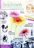 Freude am Zeichnen 2014 Nr. 18 (Illustrierte Ausgabe) [Hobby-Journal]
