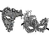 Paquete de 2máscaras, set para parejas, estilo veneciano, de media cara, para disfraces y accesorios de fiesta, metal, negro, Medium