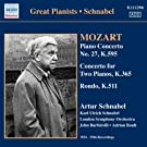 Great Pianists - Schnabel by Wolfgang Amadeus Mozart (2008-08-07)