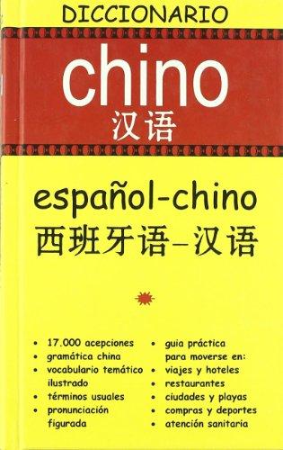 Dº Chino     ESPAÑOL-CHINO (DICCIONARIOS) por AAVV