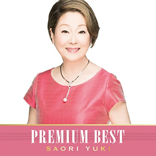 Saori Yuki Premium Best