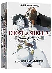 Ghost In The Shell 2: Innocence Ani-Manga Box Set (Ghost in the Shell 2 Ani-Manga, Band 2)
