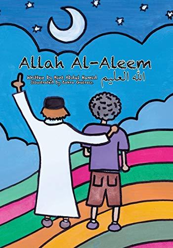 Allah Al-Aleem (Who is your Rabb?)