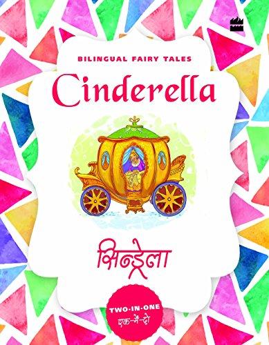 Cinderella: Bilingual Fairy Tales
