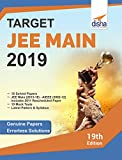 #3: Target JEE Main 2019 (17 Solved Papers 2002-2018 + 10 Mock Tests)