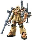 HG 1/144 MS-05B Zaku Zaku ich alt (Mobile Suit Gundam Thunderbolt)
