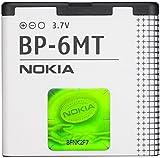 Nokia BP-6MT Li-Ionen Standard Akku 1050 mAh für Nokia N81 / E51