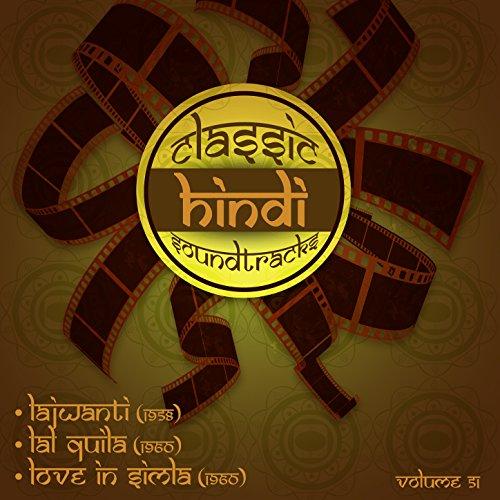 Aaja Chhaye Kare Badra (From