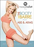 The Booty Barre plus Abs & Arms DVD - Tracey Mallett - Region 0 Worldwide