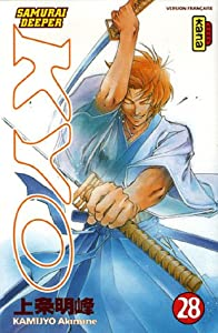 Samurai Deeper Kyo Edition simple Tome 28