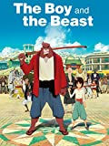 Best Anime Movies - The Boy and the Beast [English Subtitled] Review