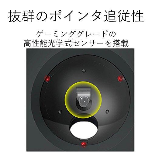 ELECOM Trackball Maus/Zeigefinger/8Taste/Tilt Funktion/m-dt1drbk