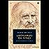 Leonardo Da Vinci: Artista, scienziato, filosofo