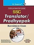 SSC: Translator (Junior & Senior) / Hindi Pradhyapak Exam Guide: Translator/Pradhyapak Recruitment Exam Guide (Popular Master Guide)