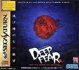 Deep Fear[Japanische Importspiele] -