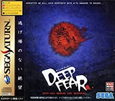 Deep Fear [Japan Import]