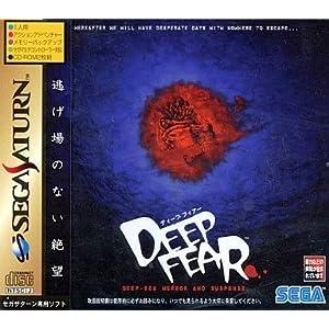 Deep Fear[Japanische Importspiele]