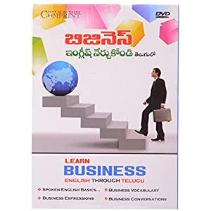 BUSINESS ENGLISH THROUGH TELUGU DVD COMPRINT