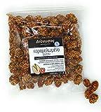 ARISTOS Pistazienkerne mit Sesam | karamellisiert | geröstete Pistazien ohne Schale | griechische Pistazien | karamellisierte Nüsse | 100 g