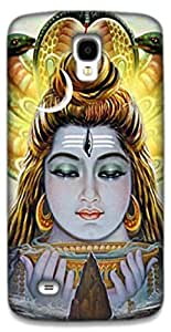 The Racoon Lean Shiva hard plastic printed back case / cover for Samsung Galaxy S4 Active
