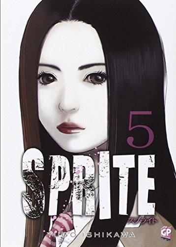 sprite-5