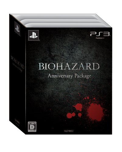 Biohazard Anniversary Package [PS3]