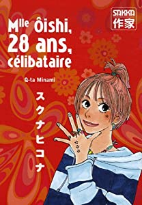 Mlle Ôishi Edition simple Tome 1