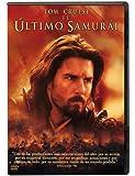 El Último Samurai [DVD]