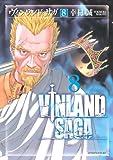 Vinland Saga - Vol.8 (Afternoon KC Comics) Manga
