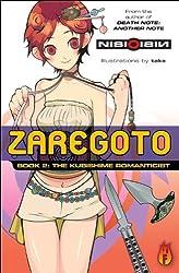 Zaregoto, Book 2: The Kubishime Romanticist