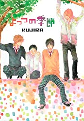 Four seasons (favorite book Comics) (2010) ISBN: 4087823504 [Japanese Import]