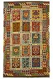 CarpetFine: Kelim Afghan Teppich 150x249 Braun - Geometrisch