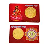 Krisah® 1 pcs Mahalaxmi ATM Card Coin-Gold Plated (1)