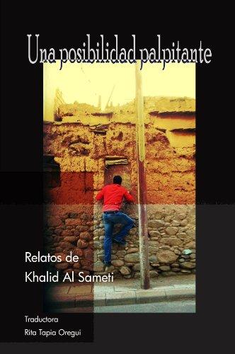 Una posibilidad palpitante por Khalid AlSameti