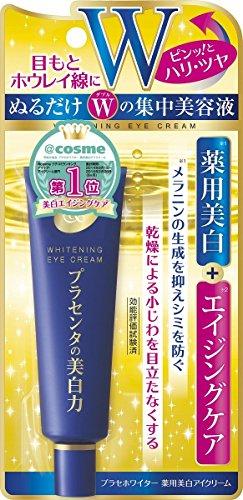 Prase Whiter White Beauty Eye Zone Cream 30g (Nacht Creme Japan)