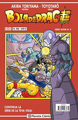 Bola de Drac Sèrie vermella nº 220 (Manga Shonen)