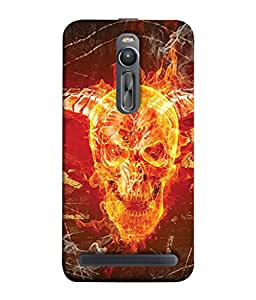 PrintVisa Designer Back Case Cover for Asus Zenfone 2 ZE551ML (Big Butterfly artistic Best Painting Designer Case Cool Beautiful Nature Cell Cover cool Clipart Smartphone Cover Animated Classic )
