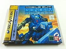 Mobile Suit Gundam Gaiden II: Aoi o Uketsugu Mono [Limited Edition] [Japan Import]