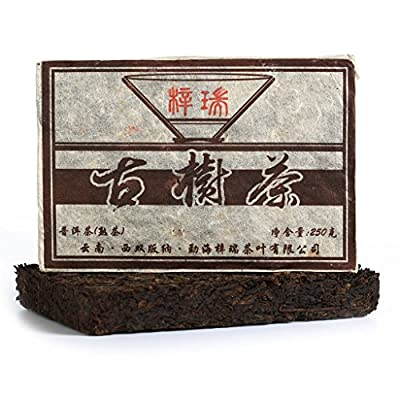 2010 Year 250g (8.8 Oz) Nonpareil Supreme Yunnan Ancient Tree Pu'er Puer Puerh Tea Ripe Brick pu-erh