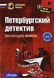 ISBN 3817424248