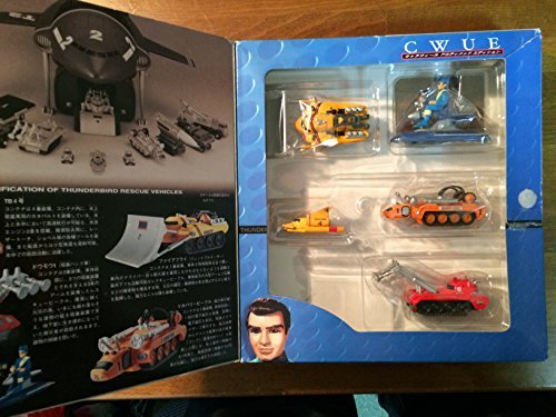 Hotwheels Thunderbirds Ultimate Vehicle collection Box Set 2