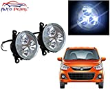 #6: Auto Pearl - High Power Premium Quality 3 LED DRL Fog Lamp Assembly For - Maruti Suzuki Alto K10 New