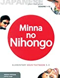 Minna No Nihongo 1-1 Textbook